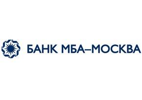 Azərbaycan Beynəlxalq Bankının Rusiyadakı törəməsinin xalis mənfəəti 4 dəfə artıb