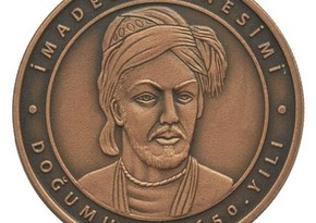 Commemorative coin issued in Turkey on occasion of 650th jubilee of Imadaddin Nasimi