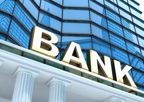Активы банковского сектора Азербайджана выросли на 13%
