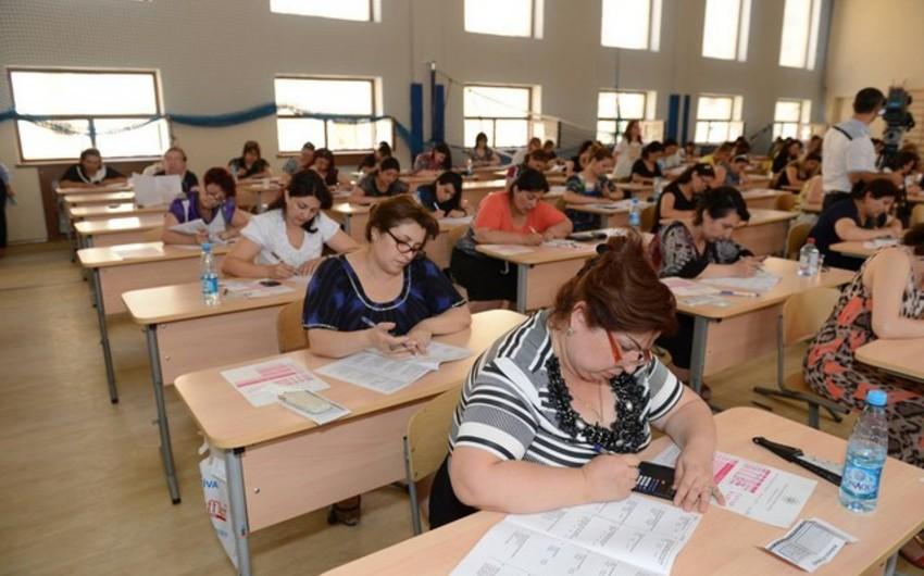 Диагностическое оценивание учителей: на пути к качественному образованию