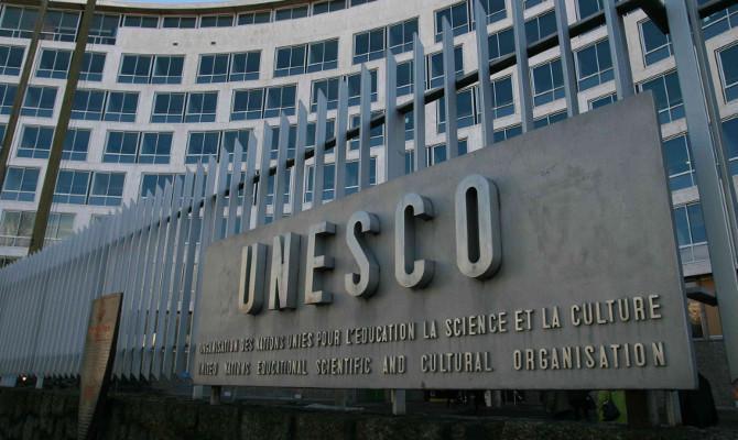 YUNESKO: Yer kürəsində yaşayan hər 200 nəfərdən biri görmür
