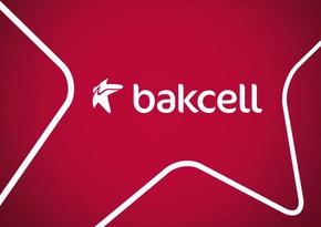 Bakcell представил новый тариф