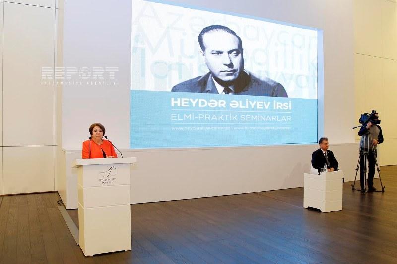 В Центре Гейдара Алиева состоялся семинар Гейдар Алиев и азербайджанская наука