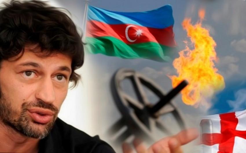 Министр энергетики Грузии: Мы будем работать с SOCAR