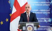 Gürcüstan Türkiyəyə başsağlığı ünvanladı