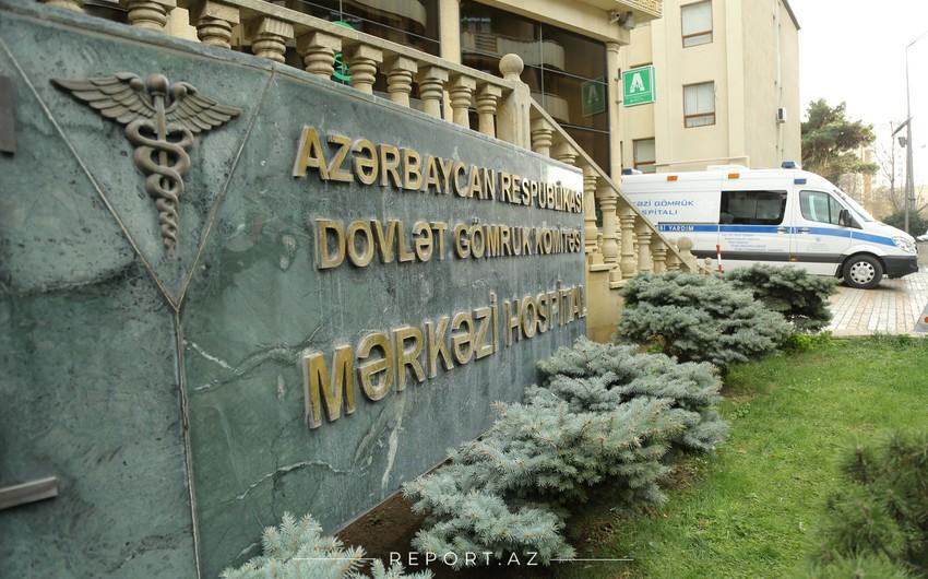 Mərkəzi Gömrük Hospitalı sentyabrın 1-dən fəaliyyətini bərpa edir