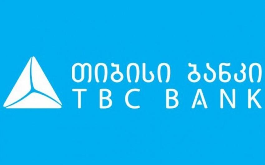 Nikoil Bank Gürcüstanın TBC Bankı ilə birləşmə haqqında saziş imzalayıb