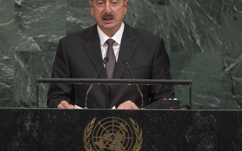 Президент Ильхам Алиев: Азербайджан - один из известных центров мультикультурализма в мире