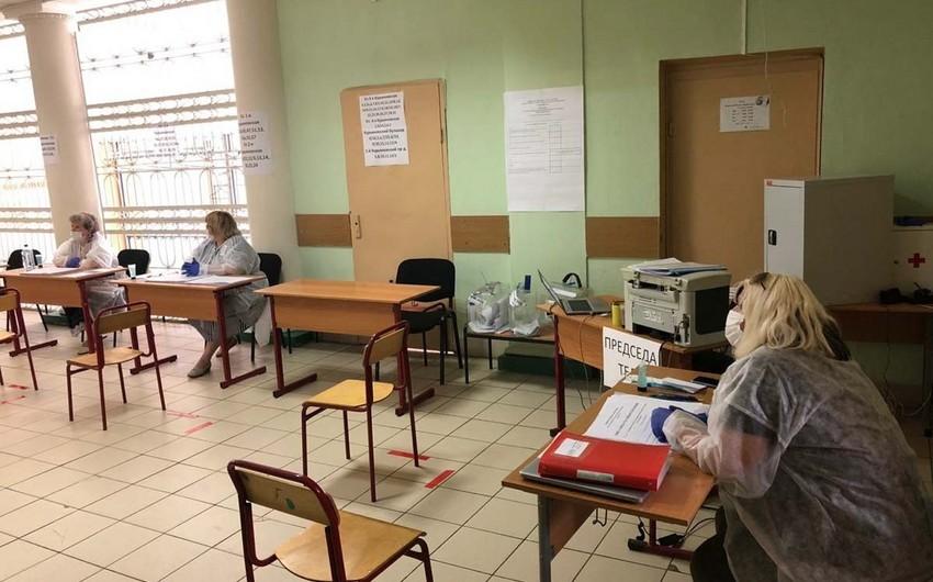 ЦИК России опубликовал первые результаты голосования по поправкам в Конституцию
