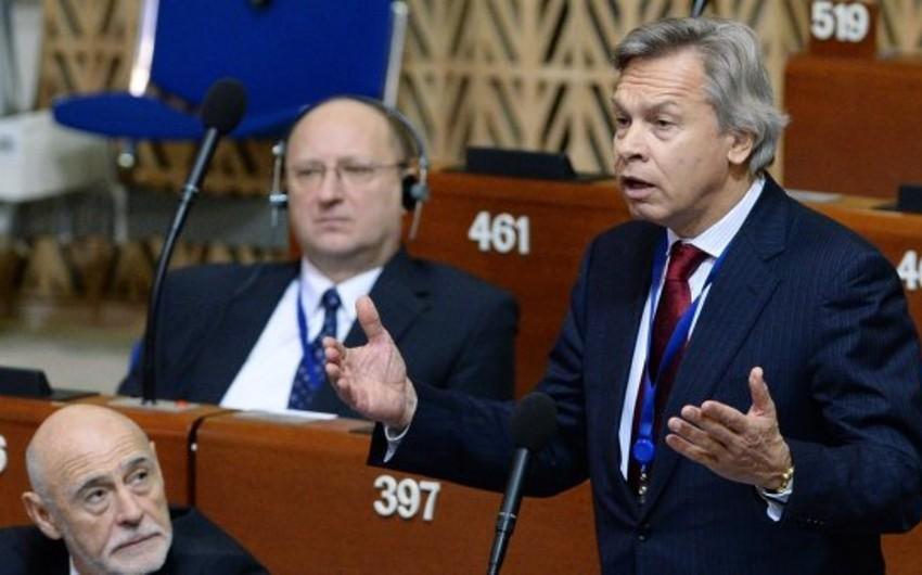 Россия покидает ПАСЕ до конца года
