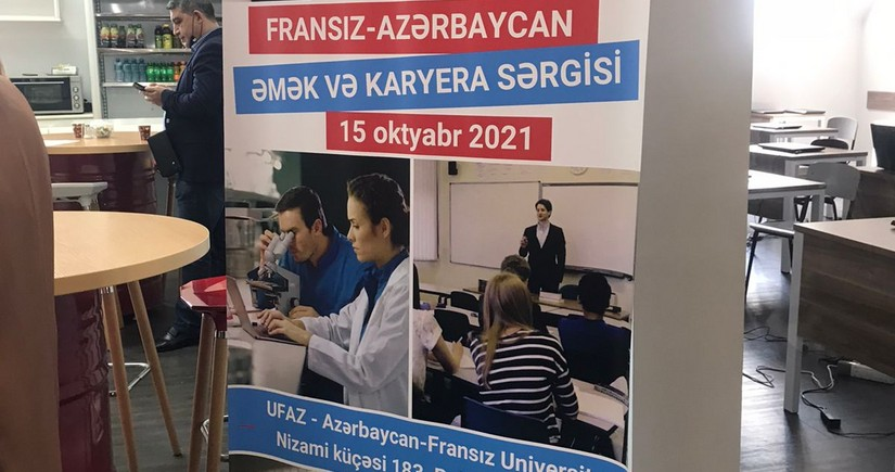 В Баку открылась азербайджано-французская выставка труда и карьеры