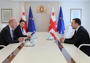 Irakli Garibashvili mulls role of South Caucasus Pipeline with BP official