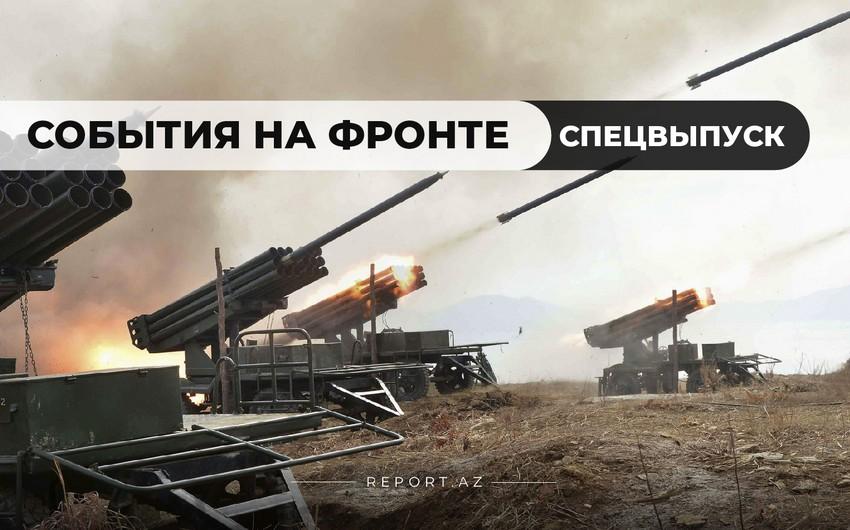 Последние новости с фронта: Армия ломает хребет врагу!