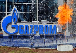 Gazprom, Mongolia may build gas pipe to China