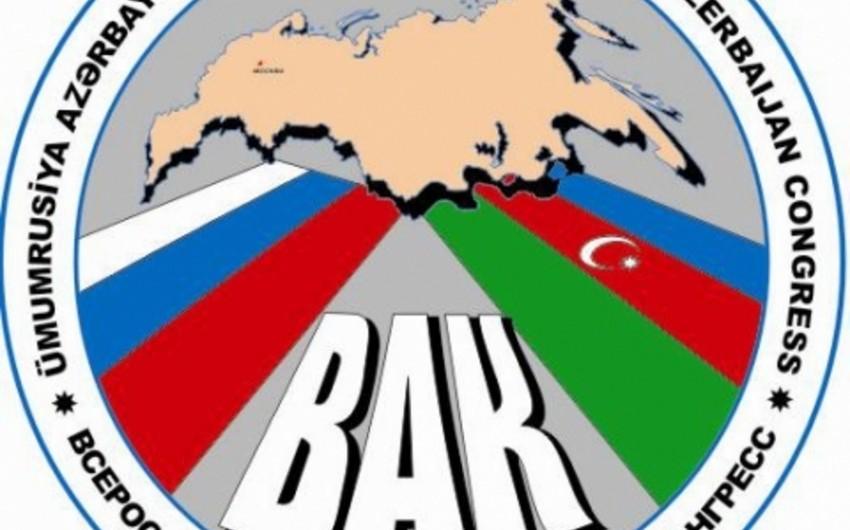 Ümumrusiya Azərbaycan Konqresinin Qurultayı keçiriləcək