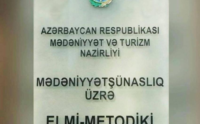 """""""Milli irsə dəstək olaq"""" adlı flaşmob keçiriləcək"""