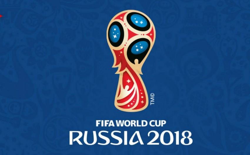 Обнародован доход прошедшего в России чемпионата мира по футболу