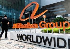 Акции Alibaba подскочили на 8% после получения рекордного штрафа