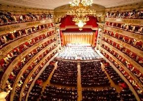 Миланский театр Ла Скала отменил открытие сезона