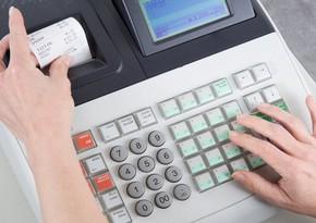 Государственная налоговая служба Азербайджана о возврате НДС