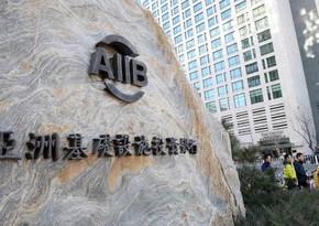 AIIB Qazaxıstana pandemiya ilə mübarizə üçün kredit ayırıb