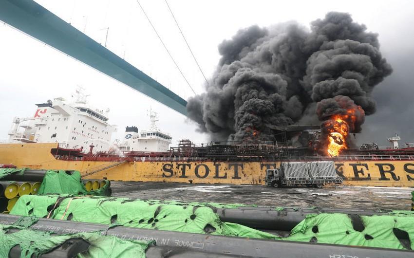 South Korea: Fire broke out on a cargo ship-PHOTO-VIDEO