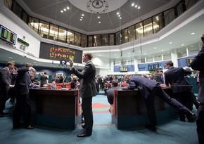 Лондонская биржа металлов закроет последнюю в Европе площадку