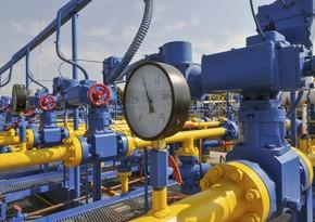 МВФ: Увеличение поставок по ЮГКкомпенсирует снижение добычи нефти