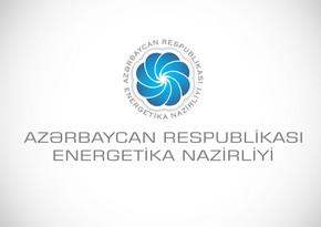Energetika sektorunun uzunmüddətli inkişaf Strategiyasına dair müzakirələr aparılıb
