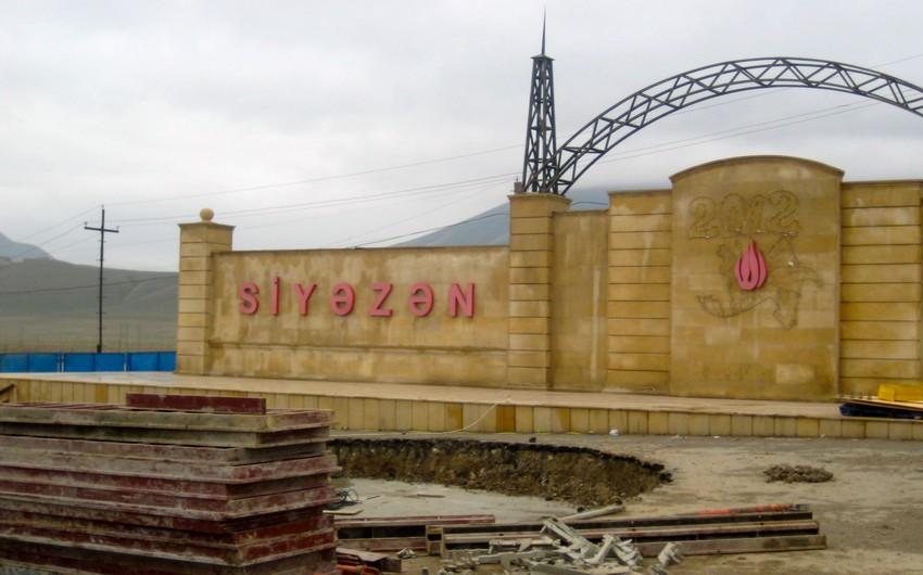SKMF Siyəzəndə sahibkarlardan investisiya layihələrinin qəbuluna başlayıb