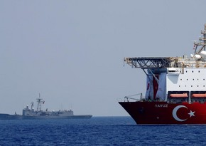 Turkey discovers another gas field in Black Sea