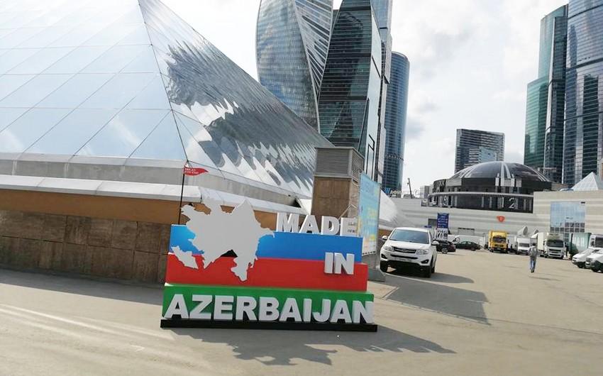 """Azərbaycan """"Worldfood Moscow"""" beynəlxalq ərzaq sərgisində iştirak edir"""