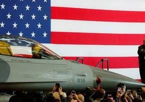 Комитет Палаты представителей США обнародовал проект военного бюджета