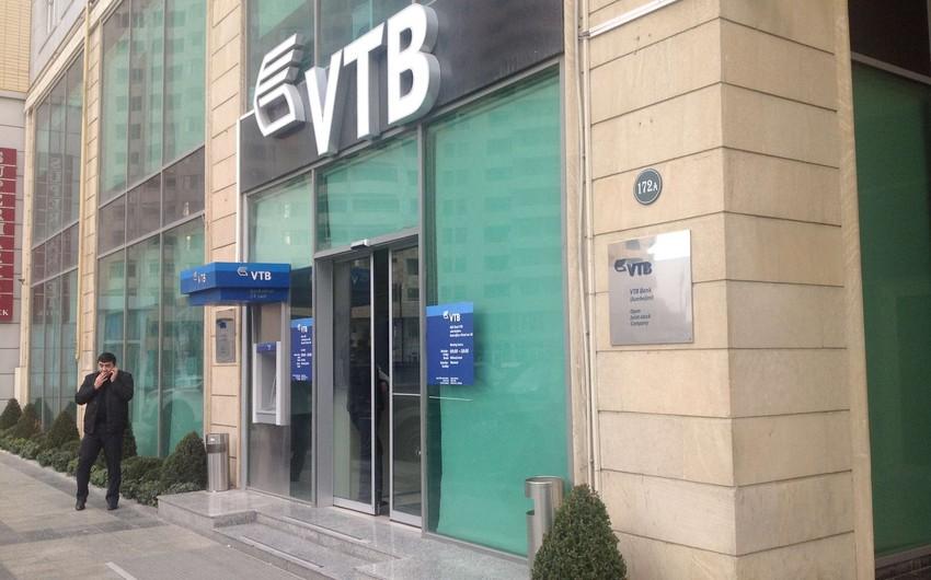 Bank VTB (Azərbaycan)ın Əcəmi filialı kredit portfelini 7 dəfə artırıb