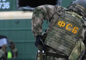 ФСБ предотвратила теракты в Московском регионе
