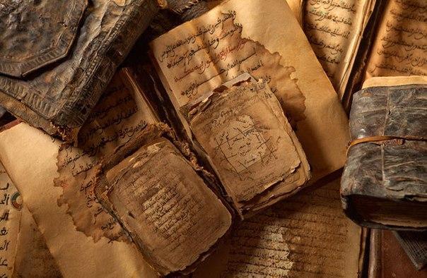 İsraildəAzərbaycana aid olan əlyazmalar araşdırılacaq