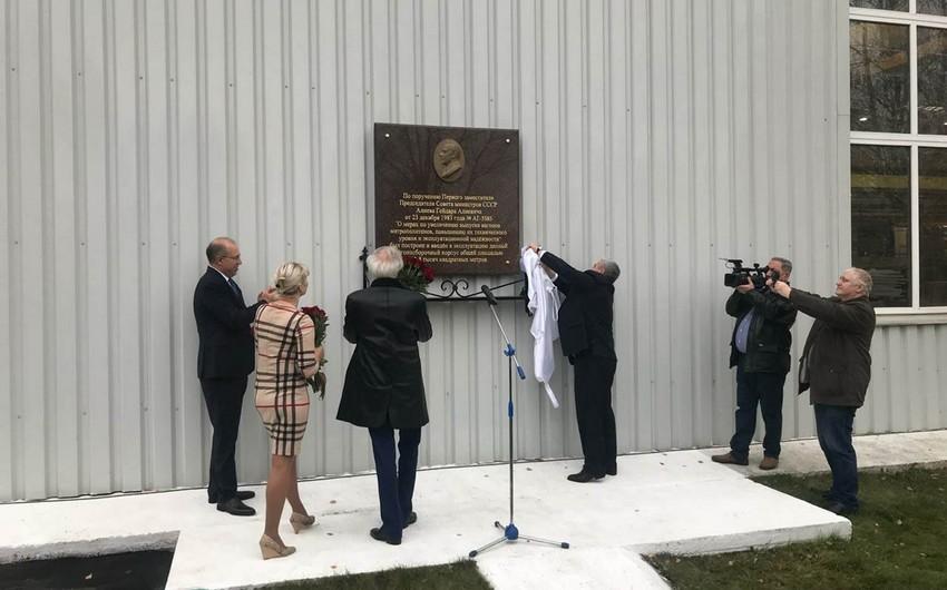 В Московской области состоялось открытие мемориальной доски в честь Гейдара Алиева