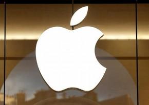 Акционеры Apple переизбрали совет директоров