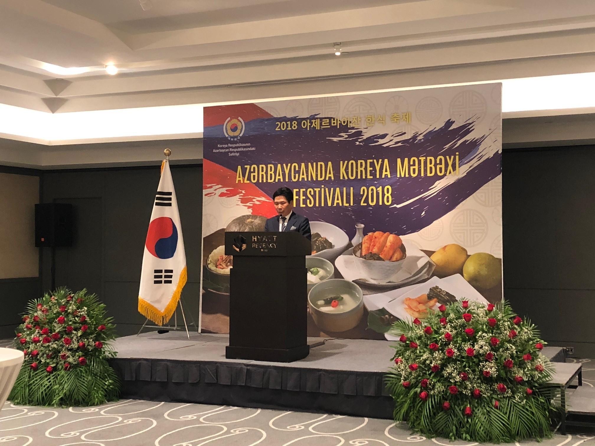 Korean Food Festival was held in Baku