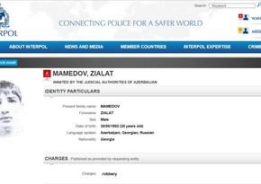 Azerbaijan includes Georgian citizen to international wanted list