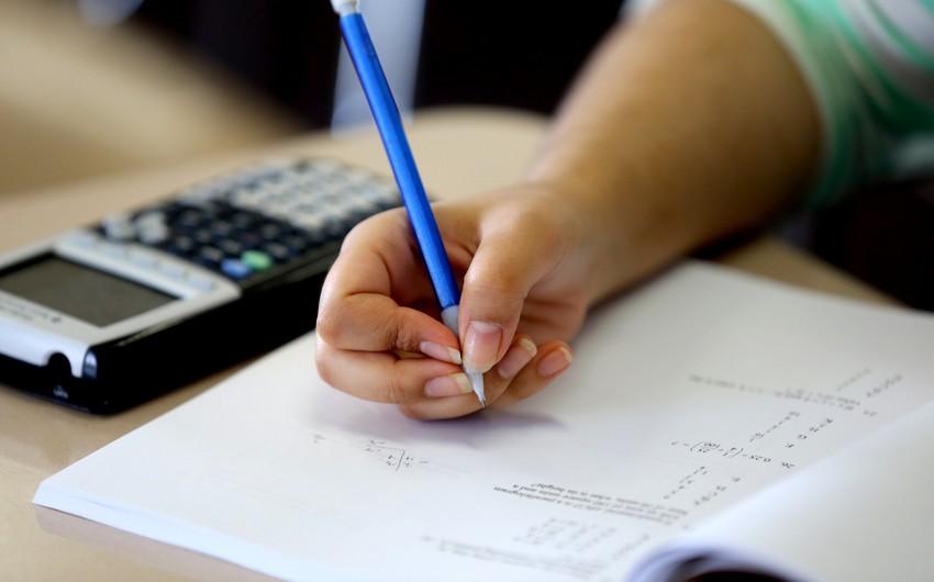 Обнародованы итоги вступительных экзаменов в магистратуру в Азербайджане