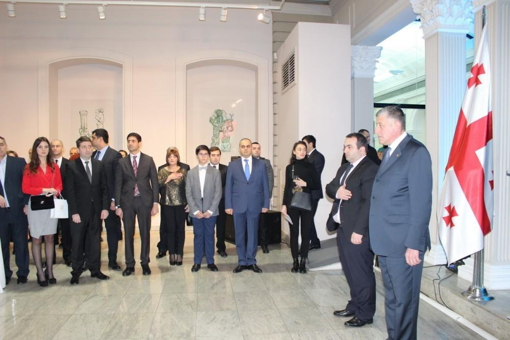 Heydar Aliyev Foundation arranges conference dedicated to 100th anniversary of ADR in Tbilisi