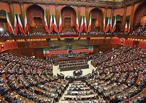 Парламент Италии потребовал предоставить карты минных полей Азербайджана