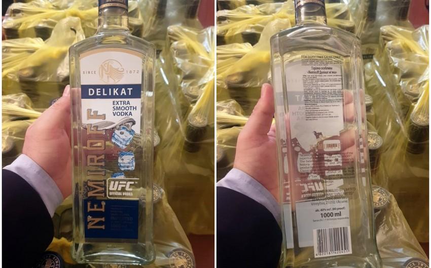 Ölkəyə qeyri-qanuni gətirilmiş aksiz markasız spirtli içkilər saxlanılıb
