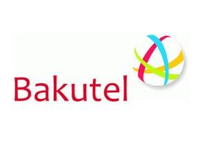 Завтра в Баку стартует международная выставка-конференция Bakutel 2018