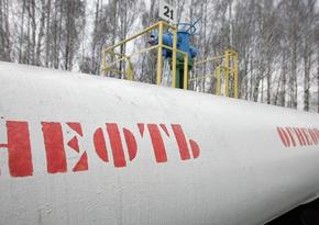Qazaxıstan neftin tranzitini məhdudlaşdırdı