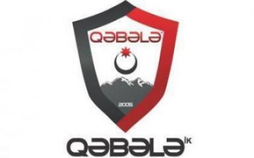 Клуб Габала сделал заявление в связи с визитом Роналдиньо в Баку