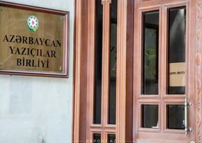 Azərbaycan Yazıçılar Birliyininüzvü vəfat edib