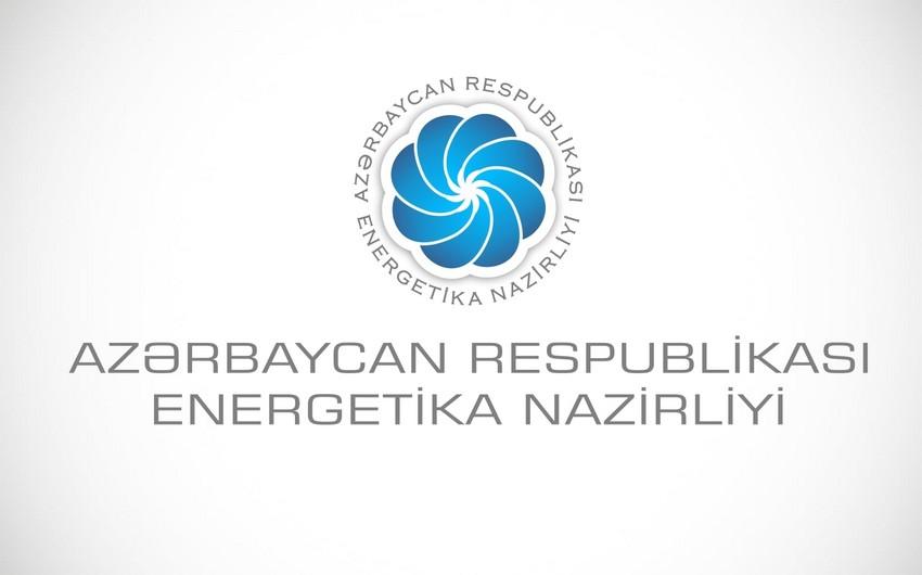 Energetika Nazirliyi ilə MEDEF arasında onlayn görüş keçirilib