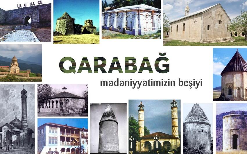 Mədəniyyət Nazirliyi:  -
